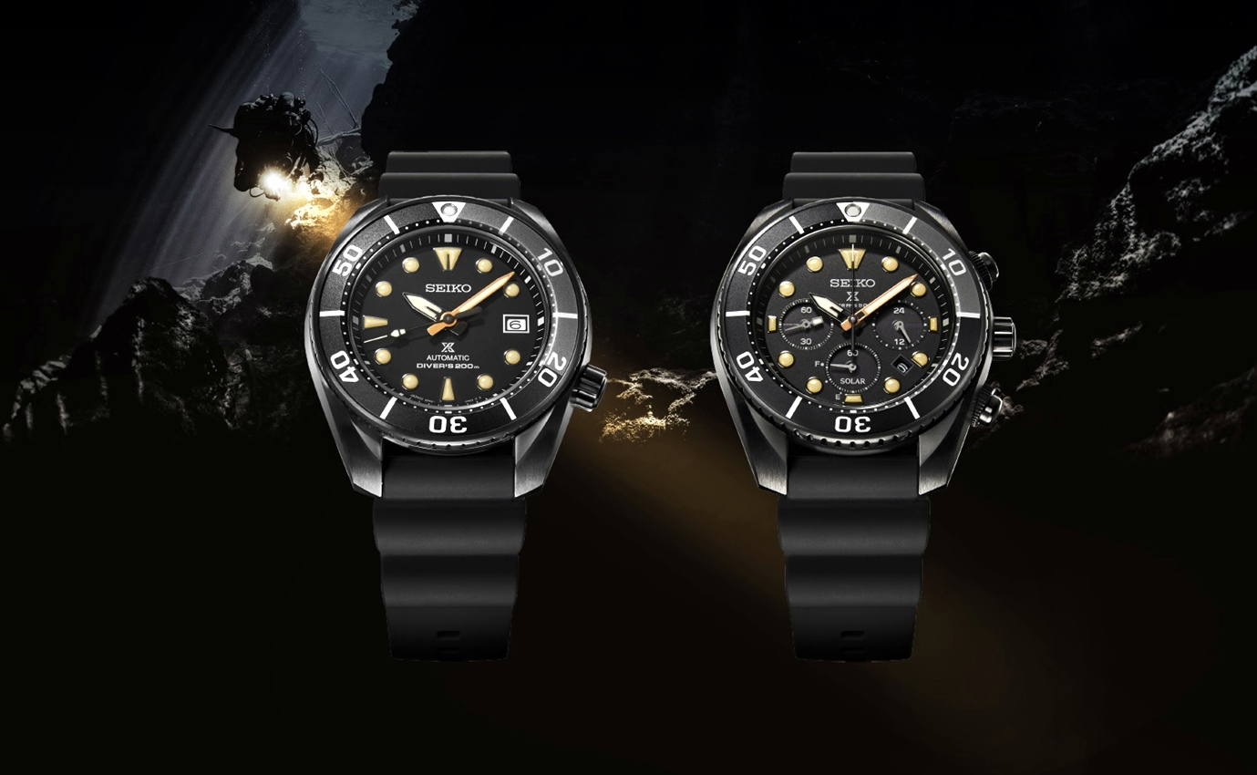 SEIKO Prospex The Black Series Limited Edition