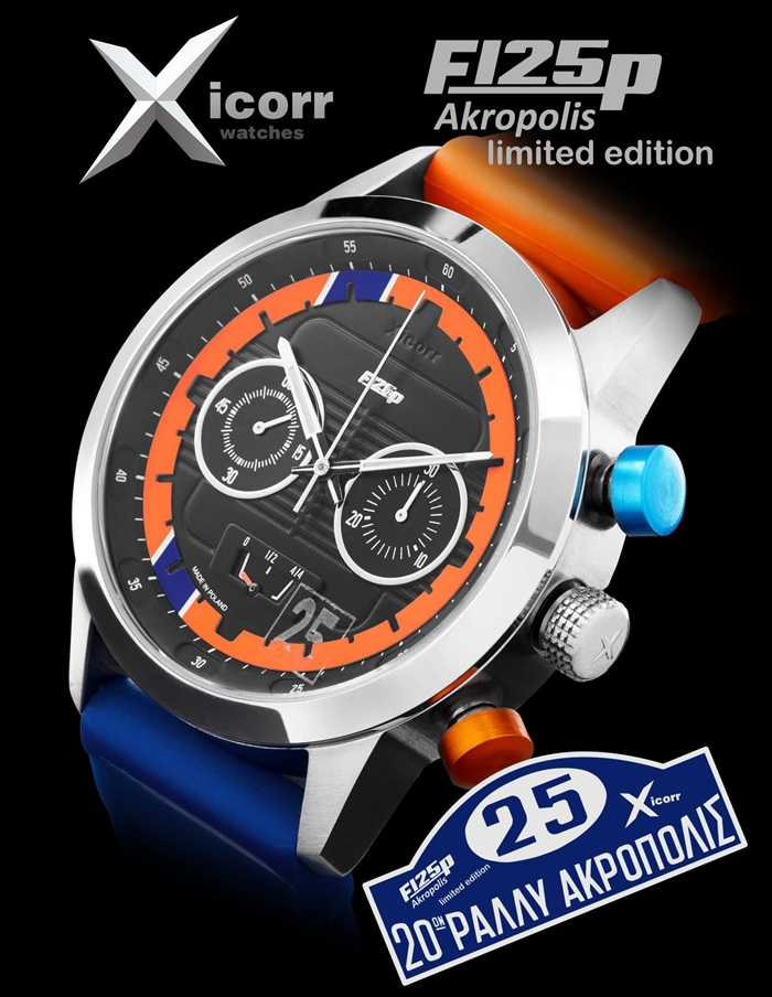 Xicorr Watches - F125p Akropolis Limited Edition (nowość 2017)