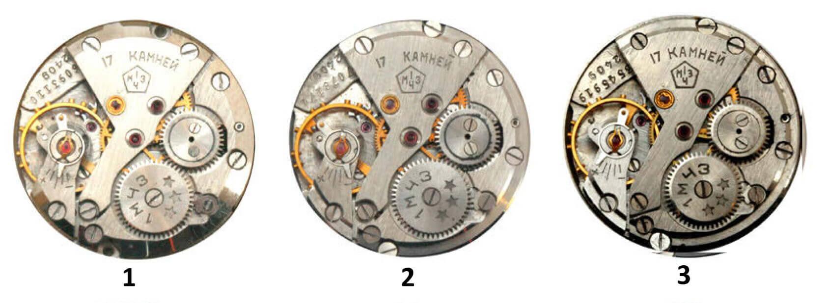 Wars w kopercie trzyczęściowej. Nietypowy zegarek z Błonia. Katalog egzemplarzy
