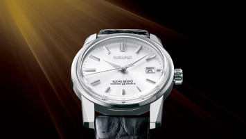 King Seiko 140th Anniversary Limited Edition - reedycja legendy