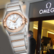Omega Constellation Petite Seconde....